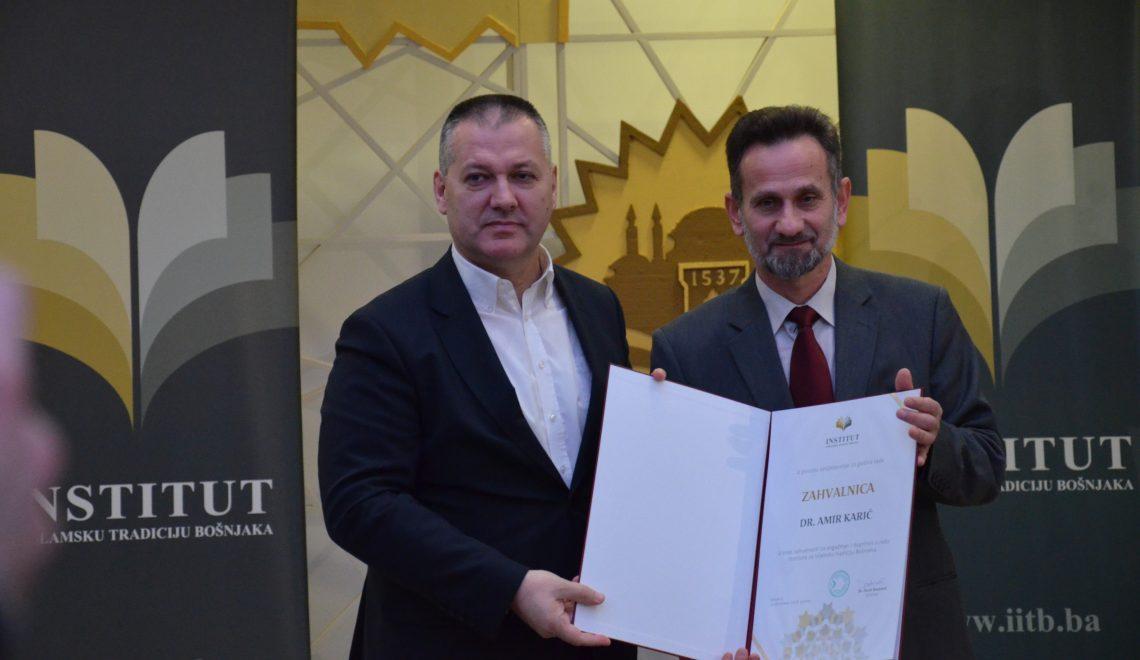 """Svečana akademija """"10 godina Instituta za islamsku tradiciju Bošnjaka"""""""